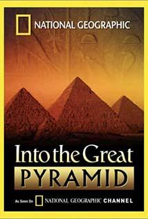 Image of Into the Great Pyramid