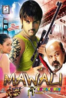 Image of Mawali The Playboy