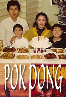 Image of Pok Dong