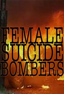 Image of Female Suicide Bombers
