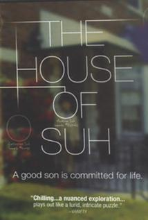 Image of House of Suh