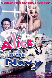 Image of Alice in the Navy