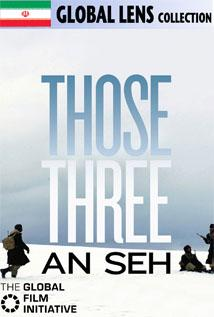 Image of Those Three (An Seh)
