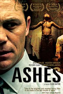Image of Ashes (Osiris)