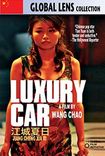 Image of Luxury Car (Jiang Cheng Xia Ri)