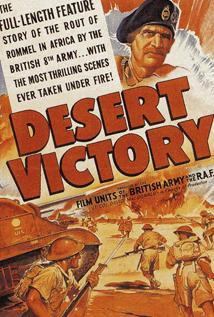 Image of Desert Victory