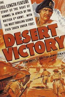 Image of Desert Victory