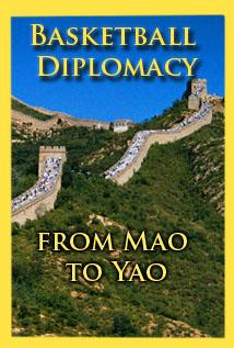 Image of Basketball Diplomacy from Mao to Yao