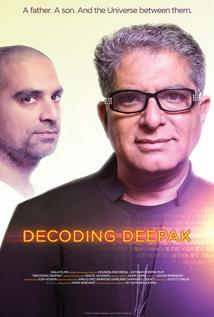 Image of Decoding Deepak
