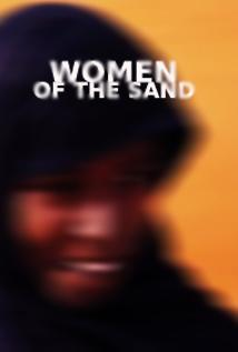 Image of Women of the Sand