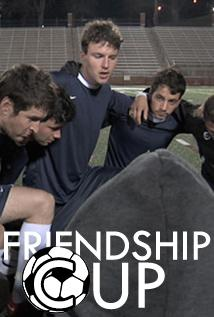 Image of Friendship Cup