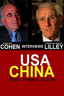 Image of USA/China: Past Present Future