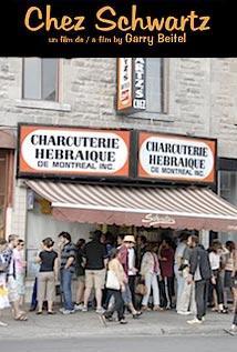 Image of Chez Schwartz