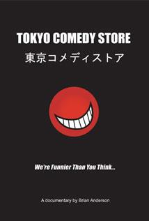 Image of Tokyo Comedy Store