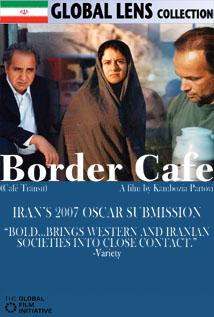 Image of Border Cafe (Cafe Transit)