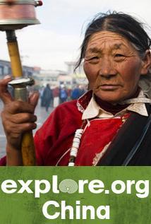 Image of Explore: China