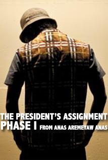 Image of President's Assignment Phase 1