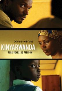 Image of Kinyarwanda