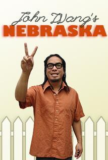 Image of John Wang's Nebraska