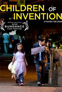 Image of Children of Invention