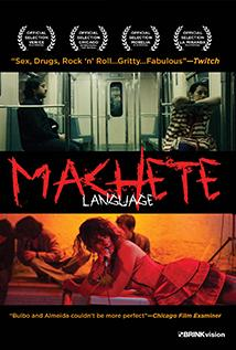 Image of Machete Language