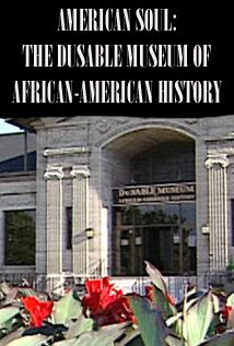 Image of American Soul: The DuSable Museum of African-American History