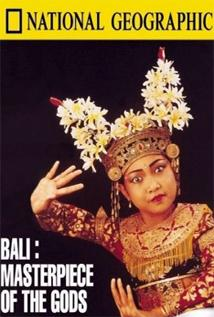 Image of Bali: Masterpiece of the Gods