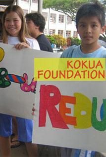 Image of Kokua Foundation