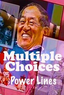 Image of Multiple Choices - Power Lines