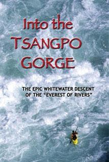Image of Into the Tsangpo Gorge