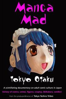 Image of Manga Mad Tokyo