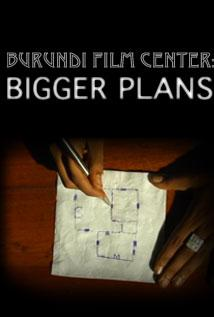 Image of Burundi Film Center: Bigger Plans