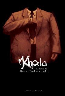 Image of Khoda